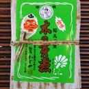 【メール便 送料無料】京都 鞍馬 名産 木の芽煮 佃煮