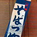 京風そばつゆ(3倍~5倍希釈用1.8L)