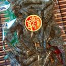 【メール便】お買い得! 厳選 1000円コーナー  国産 霜ふり椎茸 150入り