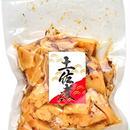 国内産 柔らか 竹の子 の 土佐煮(300g入り)お惣菜
