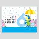 【June 2018】PC用壁紙(1024×768)
