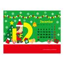 【December 2018】PC用壁紙(1024×768)