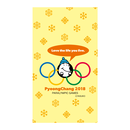 【PyeongChang 2018 Paralympics】(Yellow Ver.) スマホ用壁紙(1080×1920)