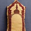 RUG CUSHION (A prayer)