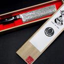 菜切包丁 ダマスカス鋼 -Nakiri Kitchen knife Damascus-165mm 【恵比寿刃-YEBISU YAIBA-】
