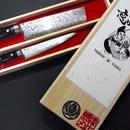 【恵比寿刃】包丁2本セット (菜切・ペティ) 特注桐箱入 ダマスカス鋼 -2Set of Kitchen knives (Nakiri・Petit) Damascus【YEBISU YAIBA】