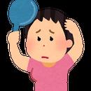 「つむじ」の薄毛・抜け毛の原因と対策法_記事テンプレート(1500文字)