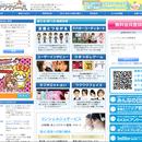 出会い系サイト「ワクワクメール」に男性の新規登録者をアフィリエイト記事(3500文字)