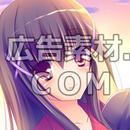 ニコニコ動画やゲーム雑誌で話題となった黒髪の女子高校生2年キャラスチル画像6(1枚絵)