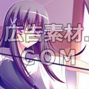 ニコニコ動画やゲーム雑誌で話題となった黒髪の女子高校生2年キャラスチル画像3(1枚絵)