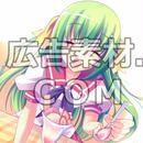 ニコニコ動画やゲーム雑誌で話題となった緑髪の女子高校生1年キャラスチル画像3(1枚絵)
