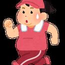 女性向け脂肪燃焼サプリ7商品の紹介記事!(1400文字)