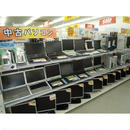 家電アフィリエイト「中古PCの選び方」記事テンプレート(3000文字)
