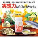 脂肪燃焼サプリ「コレスリム」商品紹介記事テンプレート!(200文字)