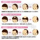 男性向けハゲの種類2ピンク(形式PNG/サイズ640*640)