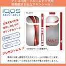 iQOS アイコス 全面 スキン シール a1018