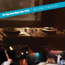 DVD「Yo-Ryo One Man Live 2010〜僕らが僕らであるために〜」