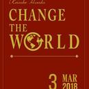【バックナンバー】本田圭佑メルマガ『CHANGE THE WORLD』 2018年3月配信分(第49-第52号)