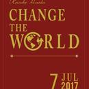 【バックナンバー】本田圭佑メルマガ『CHANGE THE WORLD』 2017年7月配信分(第14-第17号)