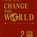 バックナンバー】本田圭佑メルマガ『CHANGE THE WORLD』 2018年2月配信分(第45-第48号)