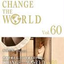 【第60号】本田圭佑メルマガ『CHANGE THE WORLD』 2018年5月23日配信分