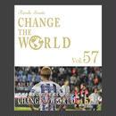 【第57号】本田圭佑メルマガ『CHANGE THE WORLD』 2018年5月2日配信分