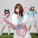 【CD】Kit Cat「SCRATCH YOU!」(初回限定・アスカ盤)