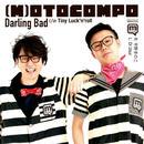 【ダウンロードカード】(M)otocompo「Darling Bad」(全18種カード面×AB2タイプ音声コンテンツ)