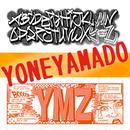 【YMZタオル】2016年冬&新作2枚セット※限定。500円お得!