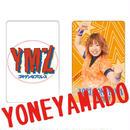 【残り1つ再販なし】YMZ米山香織オリジナルカード型サイズモバイルバッテリー
