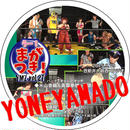 【DVD】YMZ Vol.27 うー!まがつき!2015.9.19