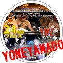 【DVD】YMZ 24時間プロレス 2015.7.26