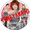 【DVD】YMZ Vol.7 ツバサ☆リライト 2014.2.25
