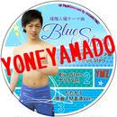 【CD】瑛翔入場テーマ曲「Blue Stars」