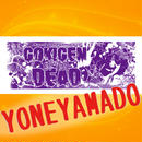 YMZ公式タオル GOKIGEN of the DEAD