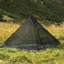 DD SuperLight スーパーライト Pyramid ピラミッド Mesh Tent メッシュテント