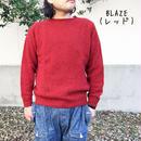 HARLEY OF SCOTLAND★ハーレーオブスコットランド★クルーネックセーター BLAZE(レッド)  男性着用