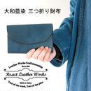 *ラスト一点となりました*RE.ACT★リアクト★  Indigo Basic Wallet  大和藍染め 三つ折り財布