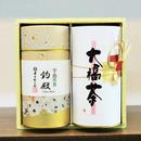 No50ー特 煎茶・大福茶 缶箱入り