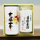 【No.100-福】大福茶150g缶+ 手もみ玉露70g缶和紙箱入り