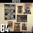 B4サイズ(ポスター)