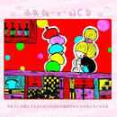 【CD】コンピレーション