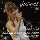 【DVD】ライブ2009.11.10
