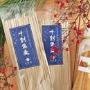 年越し蕎麦set(ドライ柚子胡椒×からすみパウダー50g・ちば吉十割蕎麦200g×2袋)