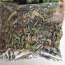 びわの葉エキスつくり用 びわの葉  乾燥   150g    (葉のうぶ毛除去スミ)