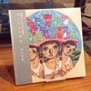 映画「セシウムと少女」CD 知久寿焼