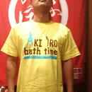 【Tシャツ】OFR48アキイロバスタイム