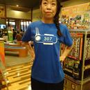 【温泉銭湯オリジナルTシャツ】脱衣ロッカーキー307 青