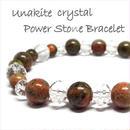 天然石 ユナカイト 水晶 パワーストーンブレスレット