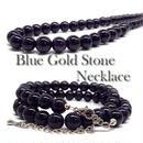 天然石 ネックレス ブルーゴールドストーン 紫金石